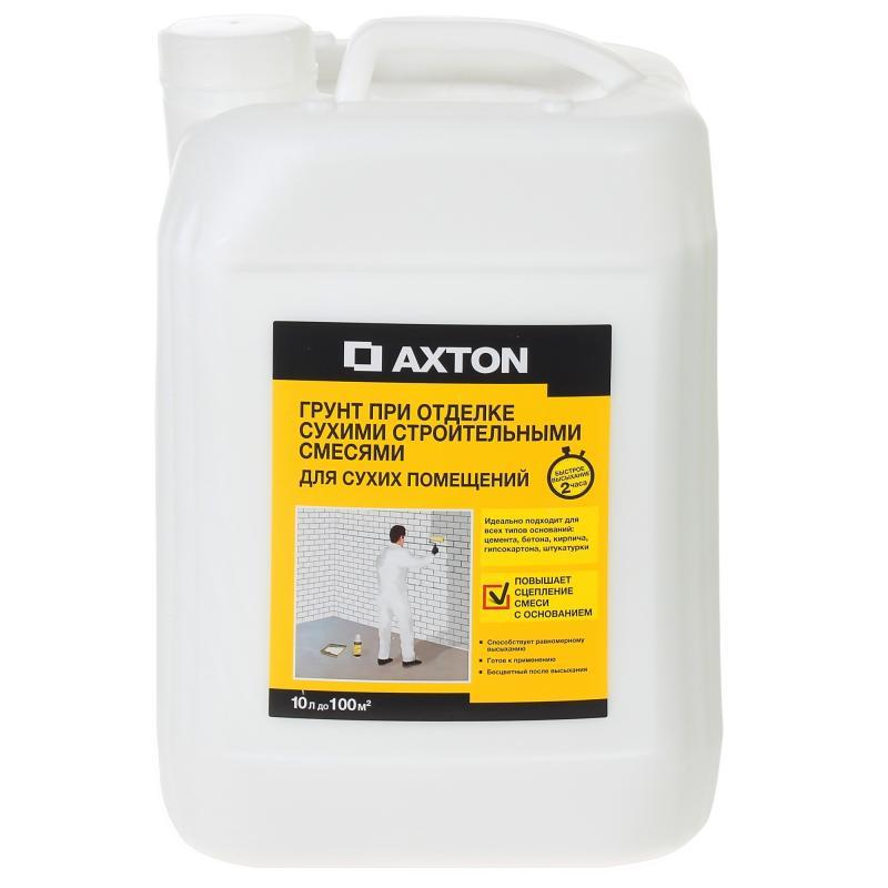 грунт при отделке сухими строительными смесями axton